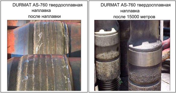 Маурер тестирование DURMAT™AS-751 и AS-760