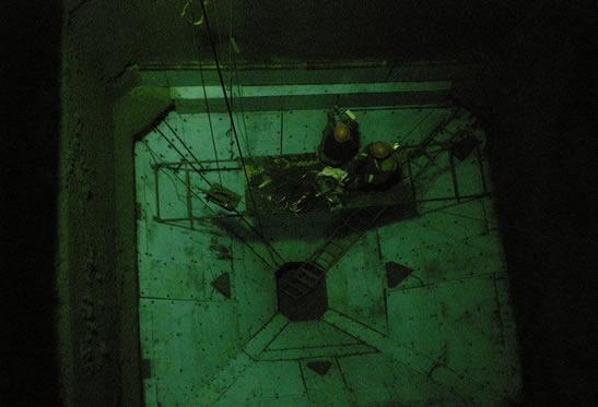 Выполнение работ по футеровке бункера рядовых углей